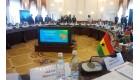 Конференция «Россия-Африка»