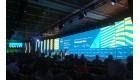 Руководство Алюмики на экономической конференции